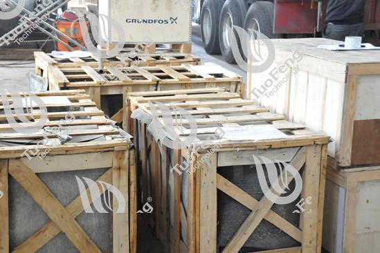 中石化塔河炼化有限责任公司凝结水处理系统成套设备完成发货